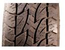 265/70/17 Bridgestone Dueler H/L 400 Ecopia 95% left