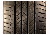 245/50/20 Bridgestone Dueler H/L 400 102V 95% left
