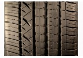 255/50/19 Dunlop Grandtrek Touring A/S 107H 75% left